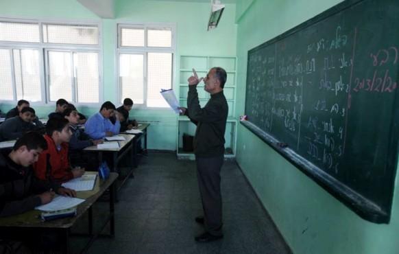 التعليم بغزة لـ