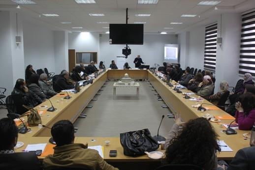 وزارة الاقتصاد الوطني تعلن بدء التطبيق الفعلي لنظام إدارة الجودة الشاملة