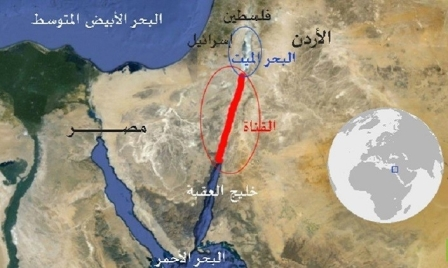مشروع ناقل البحرين