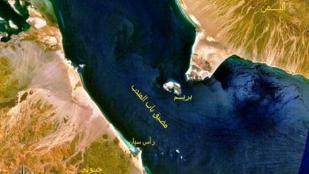 البحرية المصرية تُحكم
