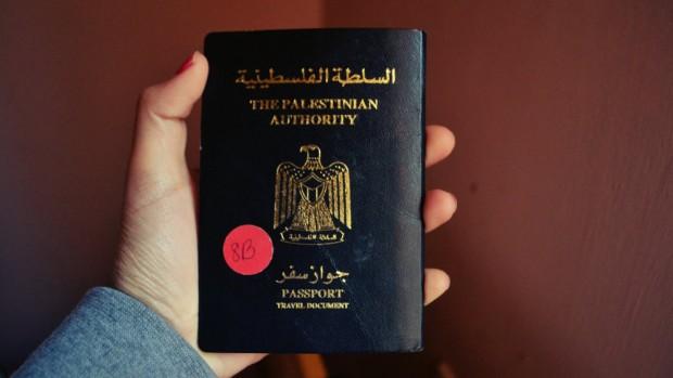 ما هي جوازات السفر