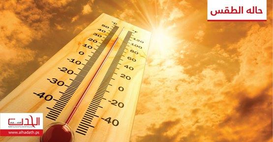 موجة حر حتى مساء الاربعاء وارتفاع على الحرارة بمعدل 9 درجات