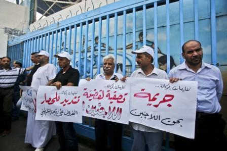 (محدث) لاجئو غزة والضفة