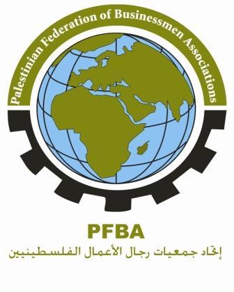 إتحاد رجال الاعمال الفلسطينيين يلتقي سفير فلسطين لدى تركيا
