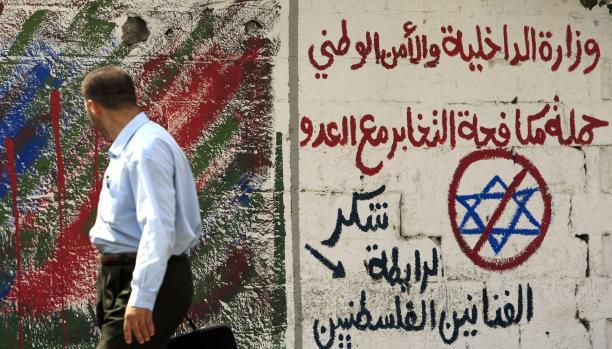 إسرائيل تعاني عجزا