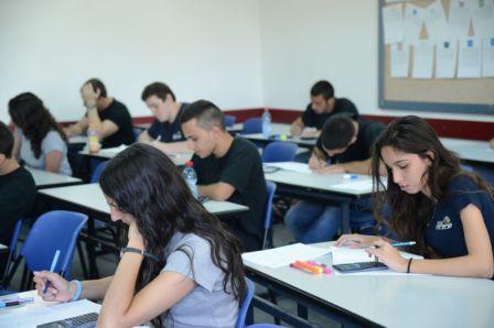 ميزانية التربية والتعليم