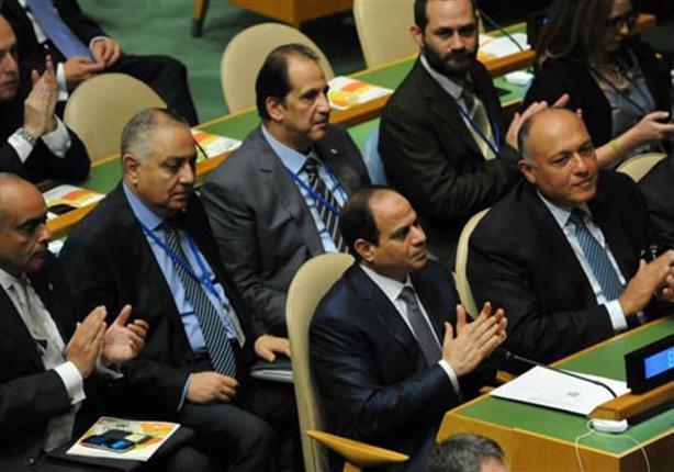 مصر تضمن 120 صوتا لصالحها على مقعد مجلس الأمن