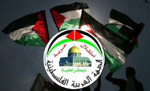 'العربية الفلسطينية':