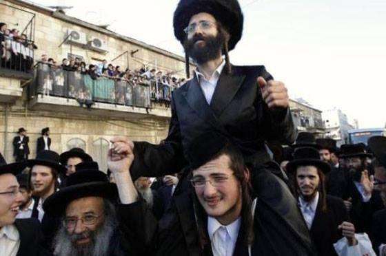 النص الحرفي لمشروع قانون يهودية الدولة