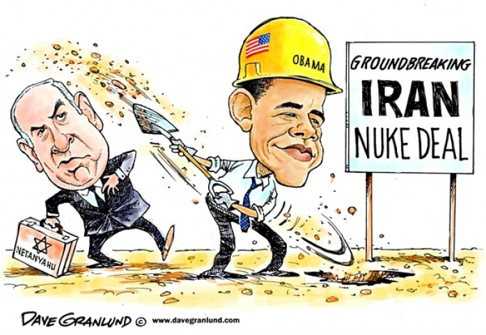نتنياهو: إيران لم تتخل عن طموحاتها النووية