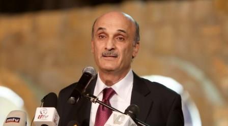 هآرتس: جعجع أصبح في معسكر العدو مع الأسد وإيران وحزب الله