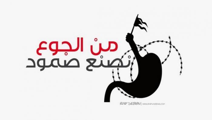 45 أسيرا في سجون الاحتلال يعلنون إضرابهم عن الطعام