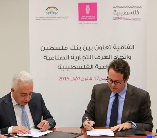 بنك فلسطين يوقع اتفاقية تعاون مشترك مع اتحاد الغرف التجارية الصناعية الزراعية الفلسطينية