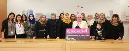 بنك فلسطين يعقد سلسلة من ورشات العمل واللقاءات التوعوية بالخدمات الاستشارية غير المالية خلال عام 2015