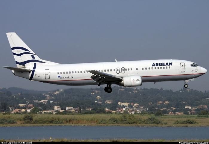 الخطوط اليونانية تعتذر عن إنزال فلسطينييْن منرحلاها بتحريض من ركاب إسرائيليين