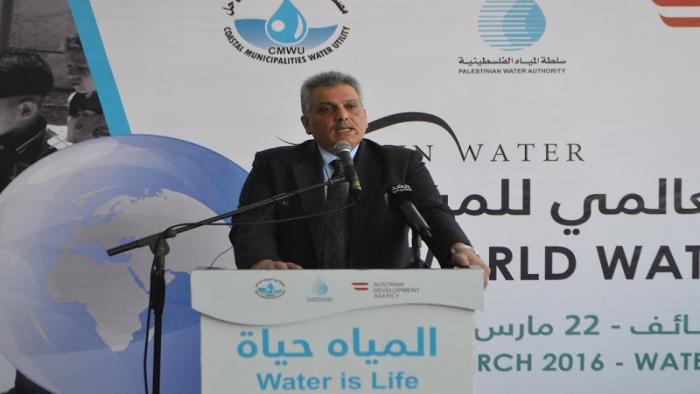 اعتماد الموازنة النهائية لمشروع محطة التحلية المركزية لغزة بمبلغ 592 مليون دولار