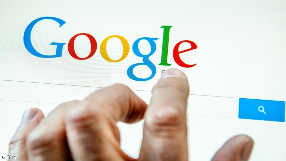 بأمر غوغل... الهولوكوست