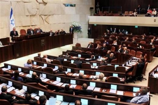مجلس منظمات حقوق