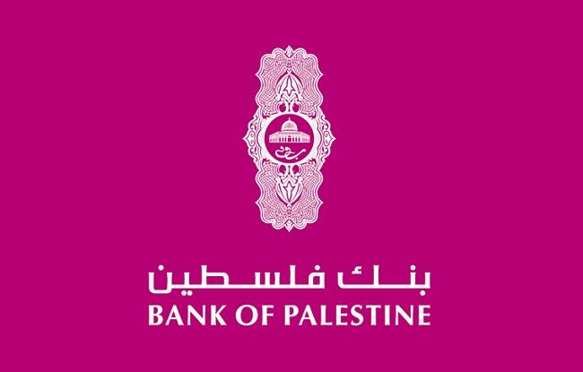 بنك فلسطين : 43.2 مليون دولار ألارباح الصافية خلال العام 2015
