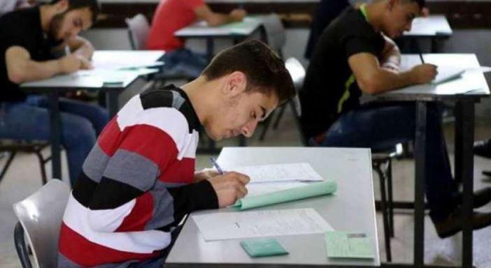 برنامج امتحان التوجيهي