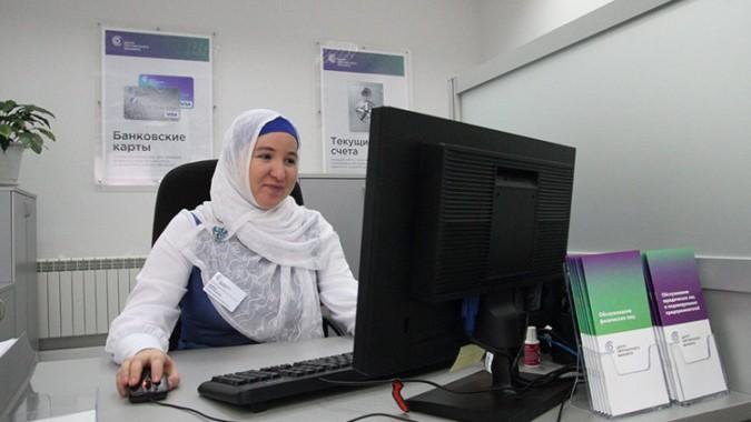 افتتاح أول مركز مصرفي إسلامي في تاريخ روسيا