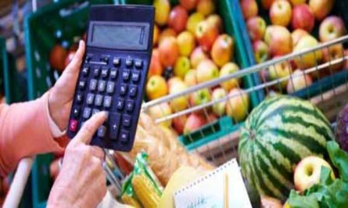 أسعار المنتج تنخفض في شباط