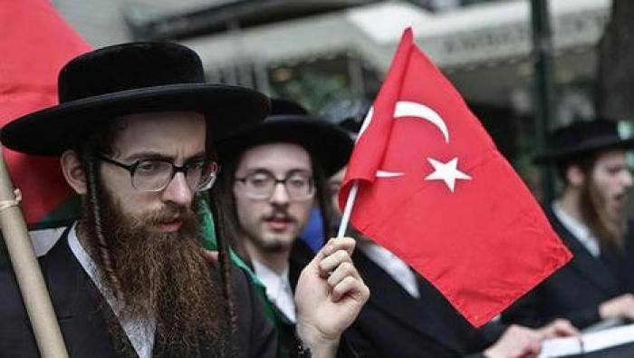 يهود تركيا... اتراك أم إسرائيليون؟