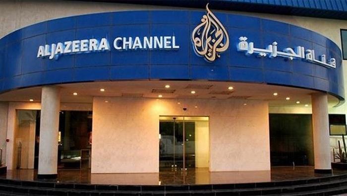 سحب تراخيص عمل قناة «الجزيرة» وإغلاق مكتبها ببغداد