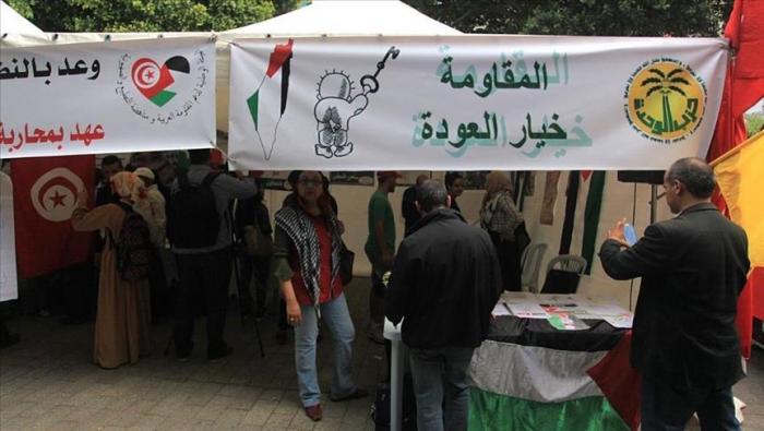 أحزاب ومؤسسات تونسية تحيي الذكرى الـ 68