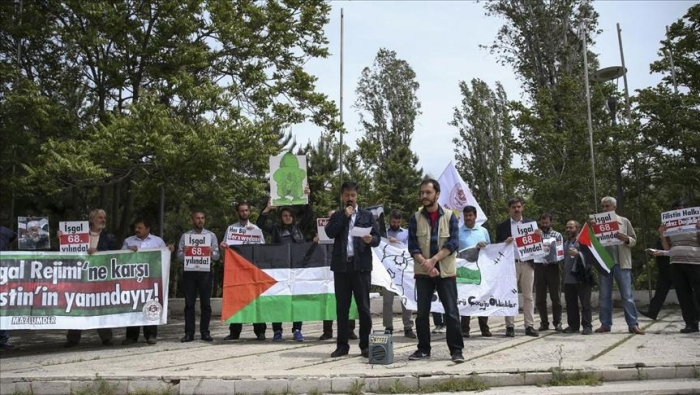 مظاهرة احتجاجية أمام مبنى السفارة الإسرائيلية في أنقرة بمناسبة الذكرى الـ 68 للنكبة