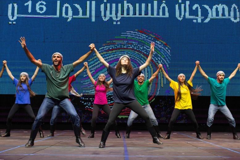 إطلاق مهرجان فلسطين