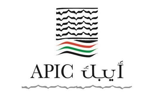 الشركة العربية الفلسطينية