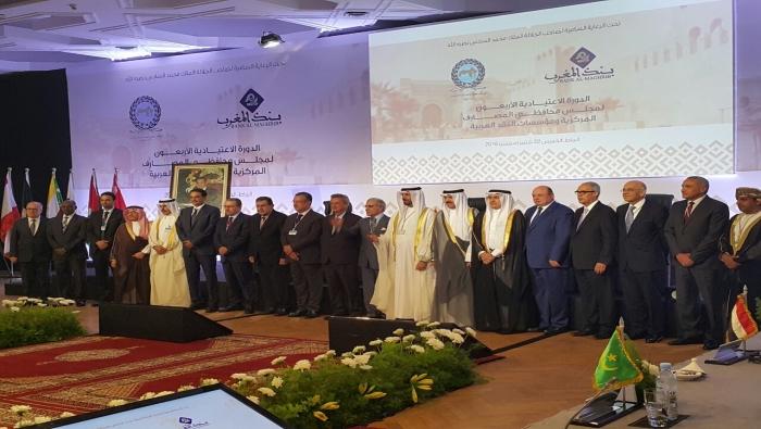 محافظ سلطة النقد الفلسطينية يشارك في أعمال الدورة الأربعين لمجلس محافظي المصارف المركزية العربية
