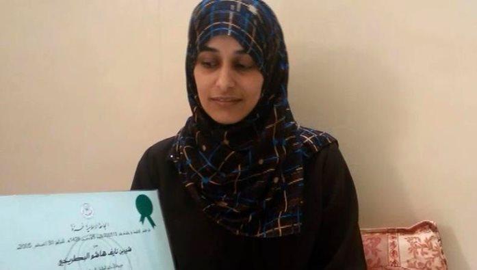 خريجة من غزة تضرب عن الطعام 70 يوما فتحصل على عمل