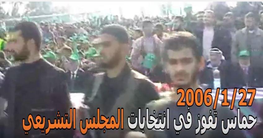#الحدث_V: ذكرى انطلاقة حماس الـ 29