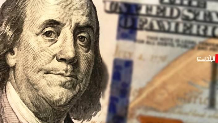 الدولار ينهي أسوأ