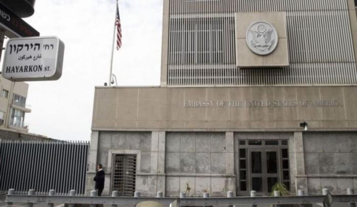 ترامب يبلغ الرئيس عباس هاتفيا بنيته نقل السفارة الأمريكية من تل أبيب إلى القدس