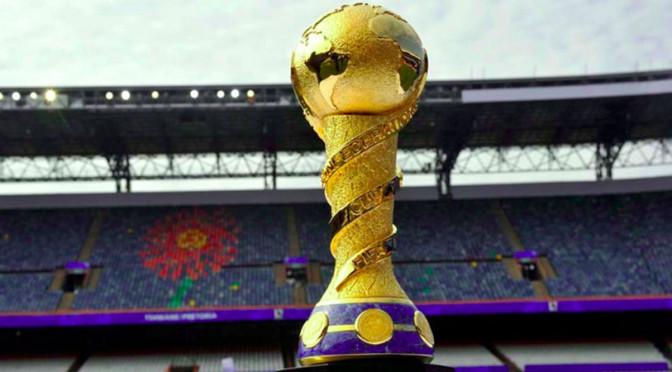 كأس القارات 2017 .. الفيفا يكشف عن جوائز البطولة