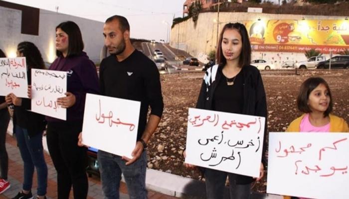 93 فلسطينيا بينهم 11 امرأة قتلوا في الداخل المحتل عام 2019