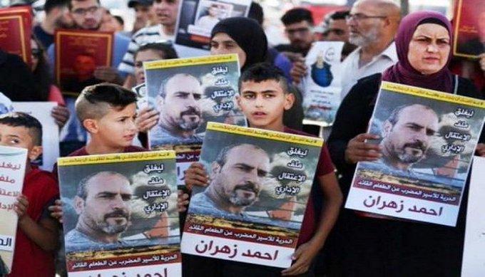 الأسير أحمد زهران يواصل إضرابه لليوم الـ 111 ووضعه الصحي في غاية الخطورة