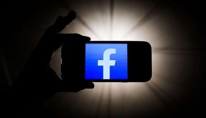 فيسبوك توقف شركة
