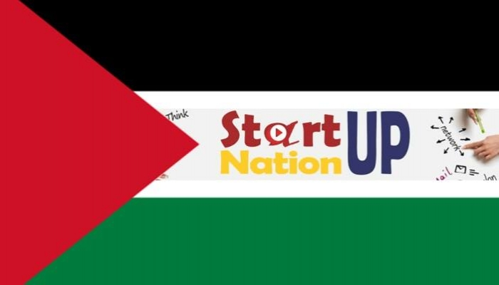 مشروع القرن: دولة فلسطين/ بقلم: سام بحور ونسرين مصلح