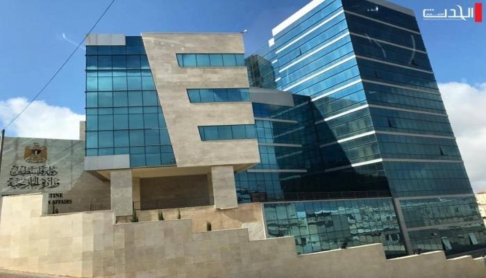 الخارجية: فتح باب التسجيل للطلبة الدارسين في الجامعات الأردنية