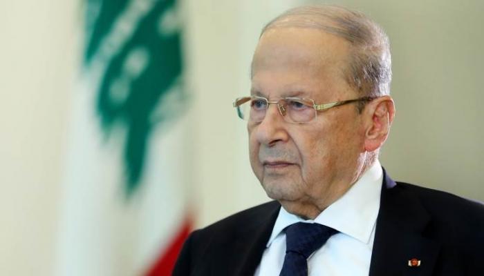 الرئيس اللبناني يؤكد المضي في التدقيق المالي الجنائي للحسابات العامة