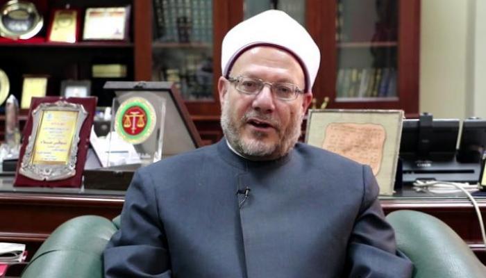 مفتي مصر يعلق على