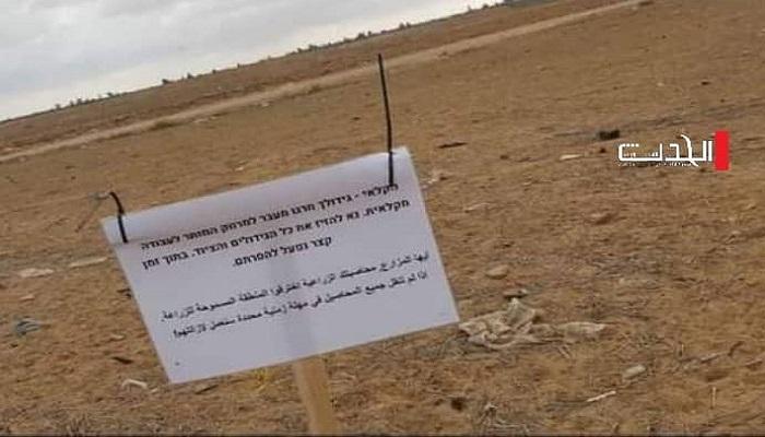 الاحتلال يطالب مزارعي غزة بإزالة مزروعاتهم
