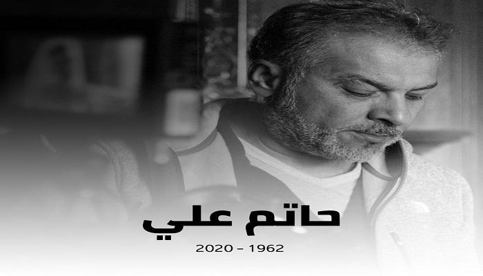 أحيا مشهد التغريبة الفلسطينيّة فينا وغاب ... وفاة المخرج حاتم علي(فيديو)