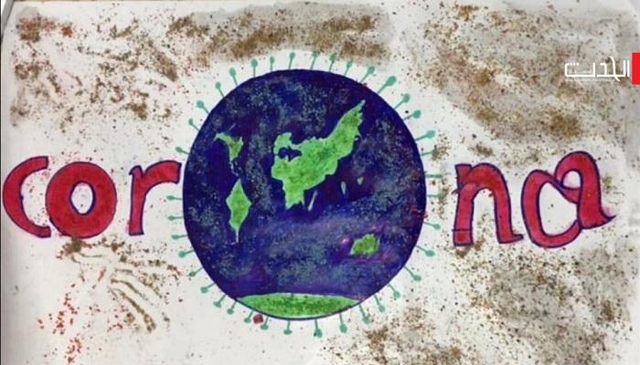 إصابات كورونا العالمية