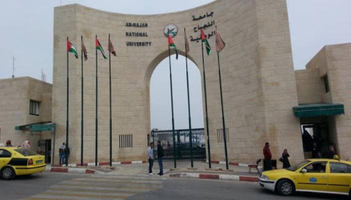 جمعية أساتذة الجامعات في فلسطين تنتخب مجلسا جديدا لإدارتها