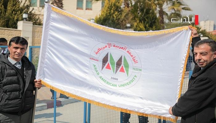 الجامعة العربية الأمريكية: